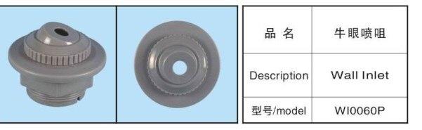 Bain à remous spa pièces spa fontaine jet pour chinois JNJ spa 8028