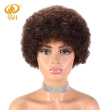 SSH Non-Remy Short Deep Wave Human Hair Wigs Nature Black Wig For Women With Bang