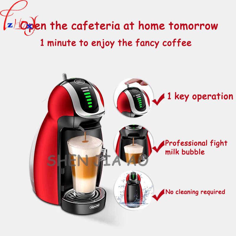 Интеллектуальная автоматическая Капсульная кофемашина 1000 мл итальянская Капсульная кофемашина Бытовая кофеварка 220 В 1500 Вт 1 шт.