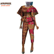 2017 african style two piece suit for women AFRIPRIDE private custom short sleeve top + mid-calf length pant plus size A722617
