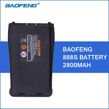 Baofeng 888S Li-ion Battery 2800mAh 7.4V bf-888s Walkie Talkie Accessories for Baofeng bf 888S Portable Walkie Talkies Parts