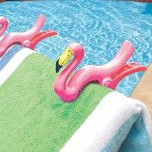 1 Pieza de plástico lindo Animal tumbona playa toalla Clips Abrazadera para evitar la abrazadera de viento clip de retención