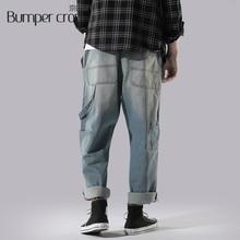 Hop Hip chic Pantalones