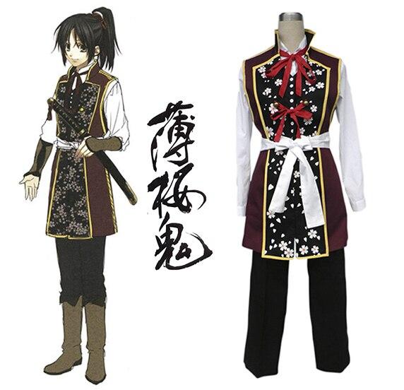Free Shipping Hakuouki Yukimura Chizuru Suit Anime Cosplay Costume