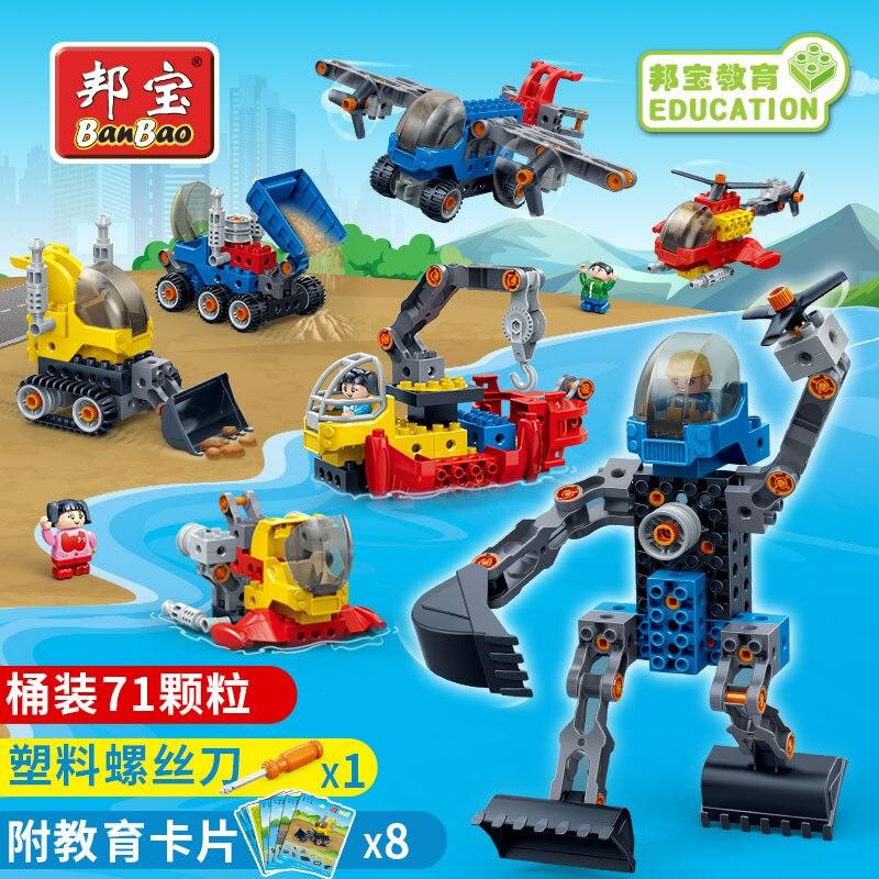 BanBao gros blocs de particules ingénieur Robot assemblé briques mécaniques jouets éducatifs de construction pour enfants enfants 6596