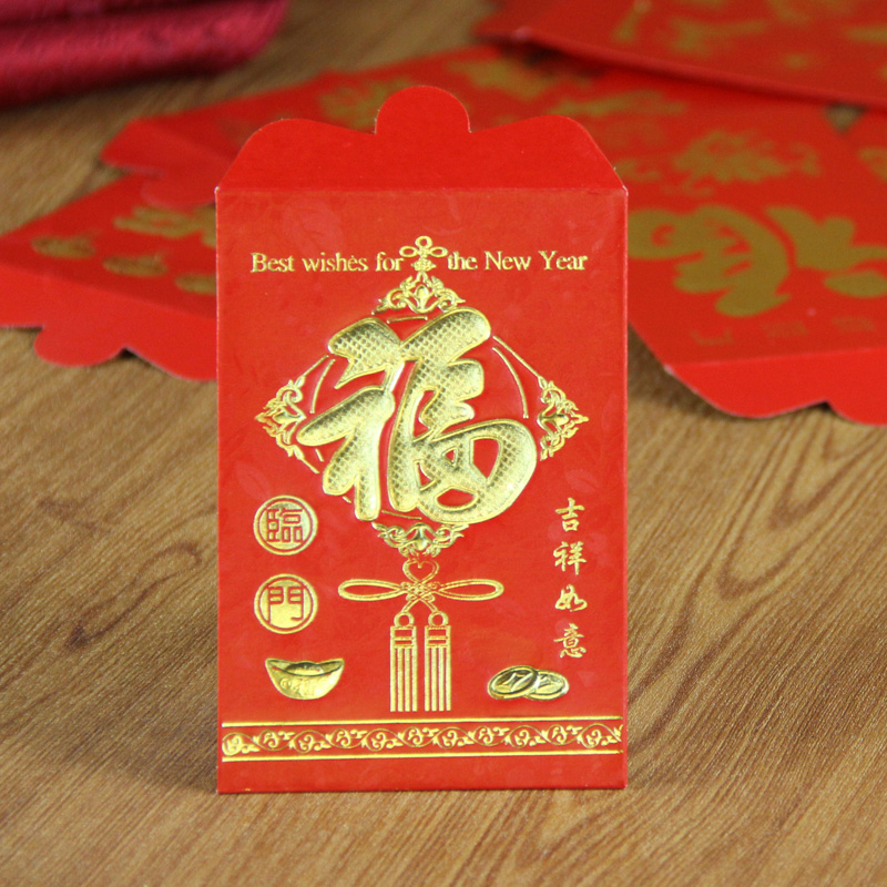 Online Buy Wholesale red packet gifts from China red packet gifts