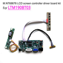 For LTM190BT03 computer LCD monitor 2-lamp 1440*900 19″ LVDS CCFL 30 pins 60Hz M.NT68676 display controller driver board kit