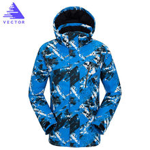 Men Ski Jacket Winter Snowboard Suit Men's Outdoor High Quality Warm Waterproof Windproof Breathable Clothes