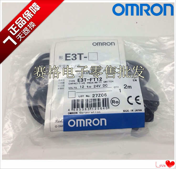 E3T-FT12 [original] OMRON photoelectric switch