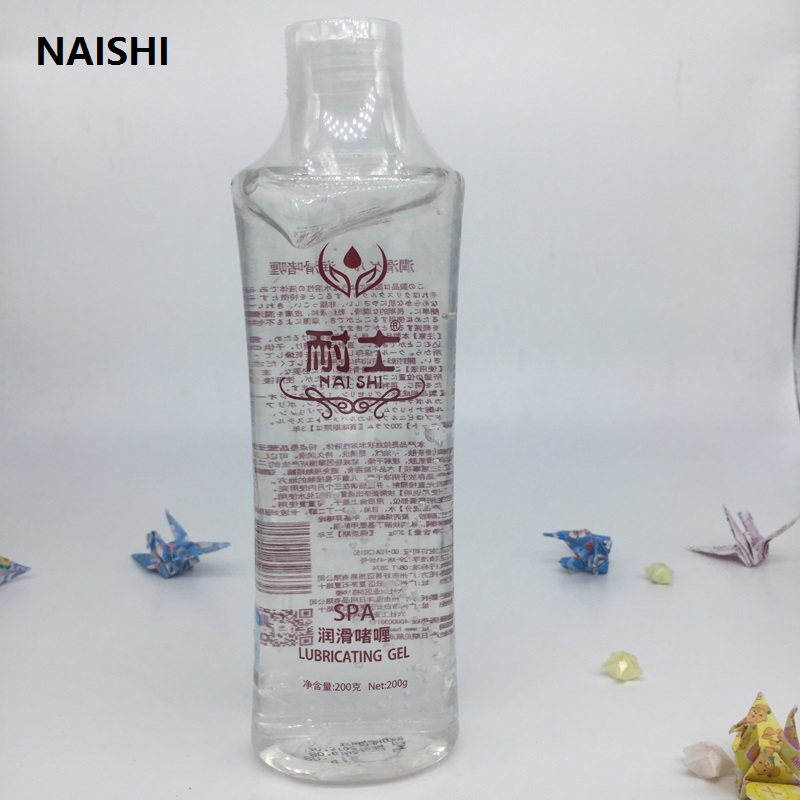 2017 Perfume Men Nai Shi 200ml Lubricants Long Lasting Smooth Lubrication Massage Oil For Body Spa Anal Sex Products For Adults