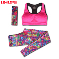 UMLIFE New Sport Suit Women Sports Bra and Printed leggings Yoga Set Gym Fitness Running Sportswear Elastic Workout Clothes