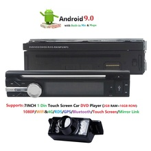 7 «Универсальный один 1 din Android 9,0 4 ядра автомобильный DVD плеер с gps-навигатором Авторадио для BMW 2 ГБ + 16 Wi Fi BT г Руль RDS