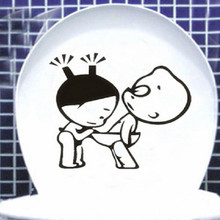 Free Shipping Funny Cute Quote Toilet Bathroom Wall Sticker Removable Decal For Home Decoration Vinyl Art Wallpaper Y-287