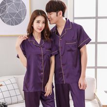Men's Stain Silk Pajama Sets New Man Pajamas Silk Sleepwear Male Sexy Pyjamas Mo