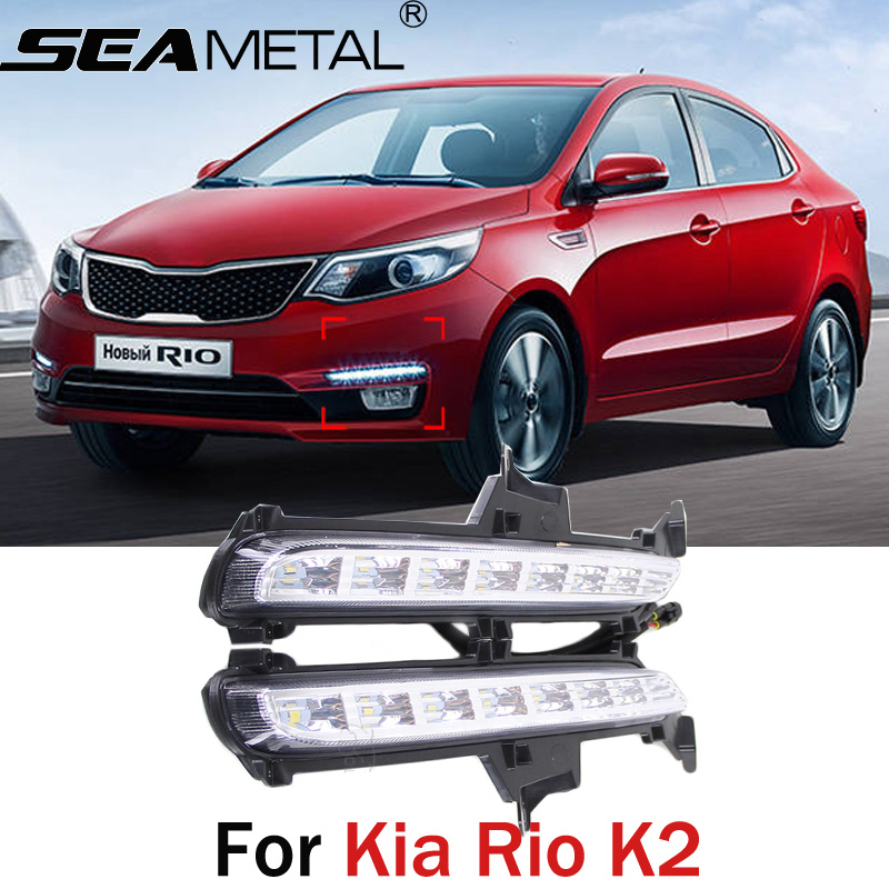 For KIA K2 RIO 2015 2016 Modification Car LED DRL Daytime Running Light Fog Lamp With Yellow Turn Signal Lights Auto Lamps free shipping 2pcs lot 12v car led front turn signal light bulb for kia rio rio5 06 09 spectra spectra5 07 09 sportage 05 07