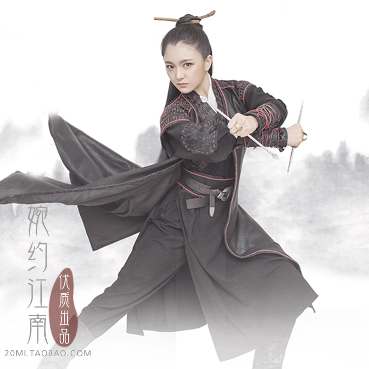 Newest Movie The Assassin - Nie Yin Niang Same Design Black Swordlady Costume For Women Stage Performance