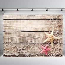 BIEPOTO фотография фон дерево лето морская звезда оболочки рыболовная сеть Декор для вечеринки в честь Дня Рождения фотостудия propb-104