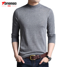 Autumn Winter Men Sweater Casual Solid Semi-high Collar Long Sleeve Men Pullover Warm Wool Slim Fit O-Neck Sweater Mens Knitwear