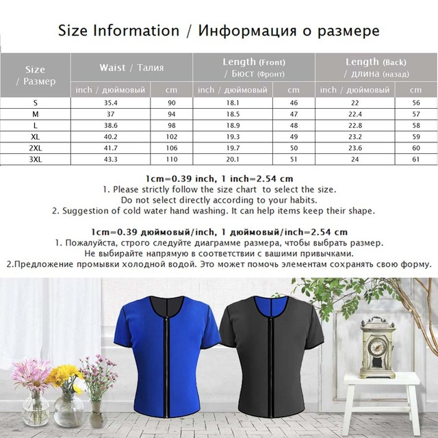Palicy Two Side Wear Mens Waist Trainer T-shirt Sauna Sweat Body Shaper Tank Top Slimming Trimmer Shirt Short Sleeve with Zipper