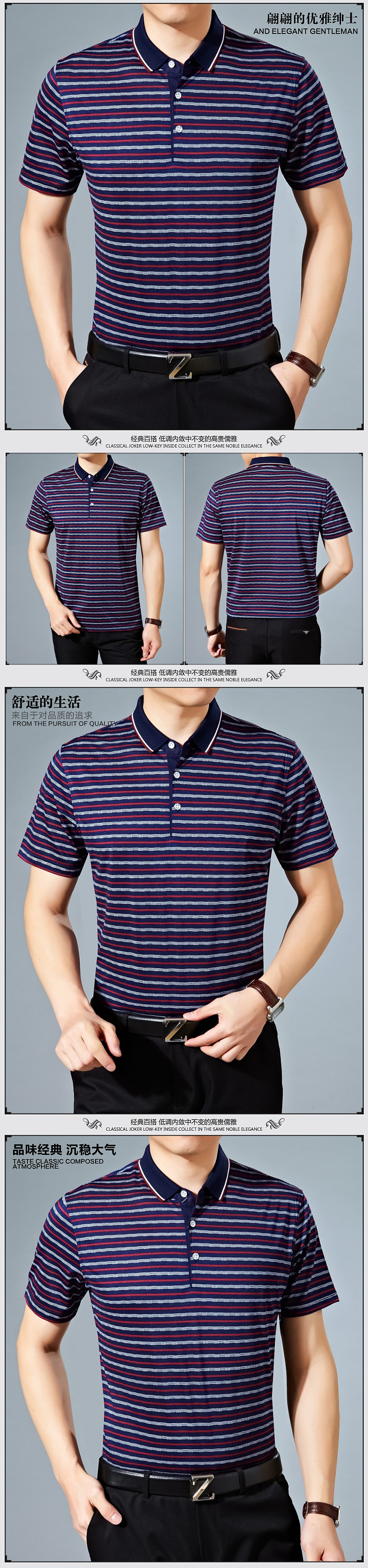 Aliexpress.com  Buy 2017 Summer Style Polo Shirt Brand Mens Classisc Cotton Polos Breathable Fitness Top Shirts Casual Poloshirt from Reliable Polo suppliers on Mystery Costumes(1)