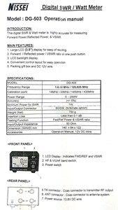 Image 5 - LCD Display Standing Wave Ratio Nissei DG 503 Digital SWR & Watt Meter 1.6 60MHz/125 525MHz 200W for Two way Radio Walkie Talkie