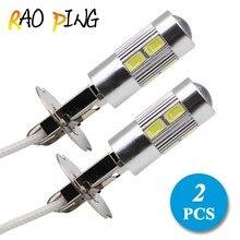 Raoping 2PCS H3 LED High Power LED Fog Light Bulb 5630 5730 Fog Signal Turn Light Driving Bulb Lamp 12V White