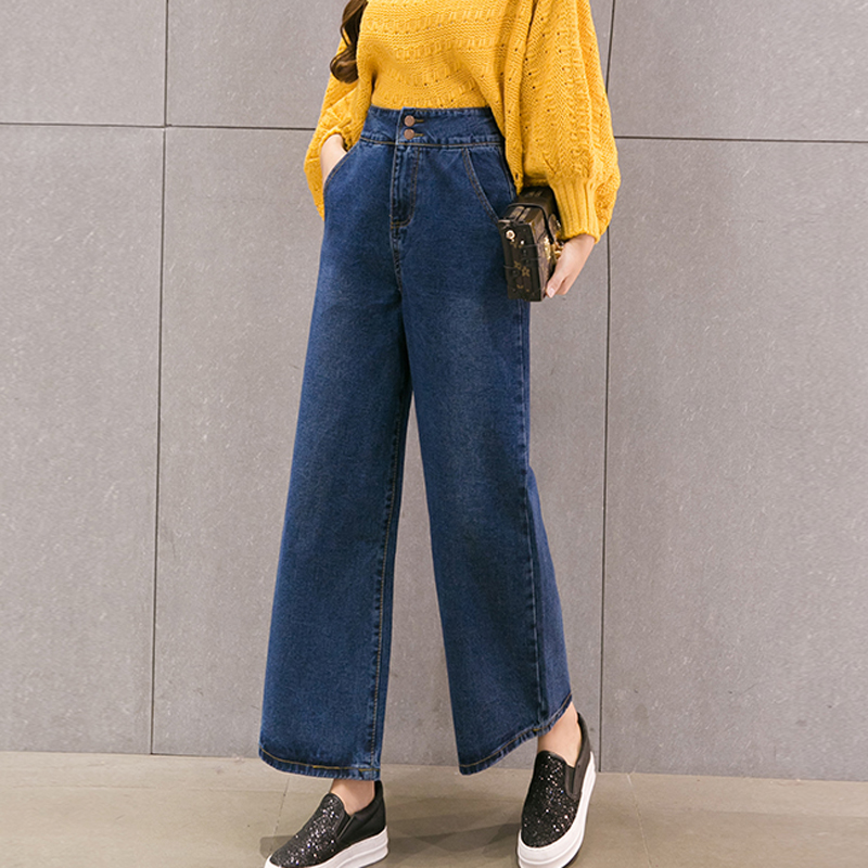 Women Wide Leg Jeans Ladys Fashion Full Length Big Straight trousers Boot Cut Flares Pants Large Size S-XL charter club new brown straight leg women s size 10 corduroys pants $59 114