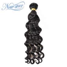 new star peruvian virgin hair bundle loose wave weave human hair 100% unprocessed with cuticle aligned best deal alibaba express
