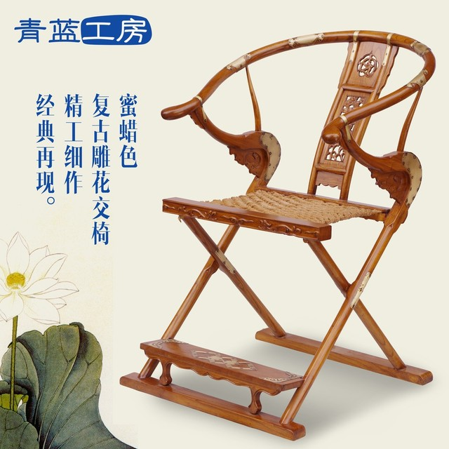 Blue Cross Kobo Chinese Ming Chair Armchair Carved Antique Old Elm Wood To  Do The Old
