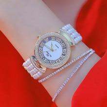 montre femme relógio feminino Ladies Watch Pearl Bracelet Women Diamond Casual Dress Qaurtz Watches Clock Drop Ship
