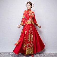 41df9e45f Resorte rojo otoño Especial moda chino novia de la boda Vestido cheongsam  de oro bordado de Suzhou oro femenino Qipao S-XXL