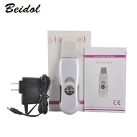 Hot Deeply Ultrasonic Face Skin Pore Cleaner Device Blackhead Removal Device Peeling Shovel Exfoliator Deeply Clean