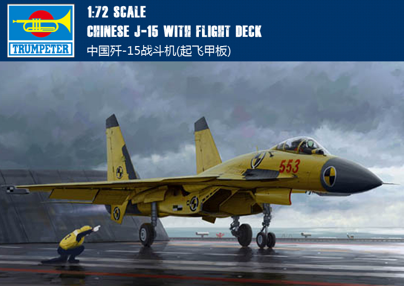 Trumpet 01670 1 72 China J 15 fighter Liaoning carrier deck Assembly model