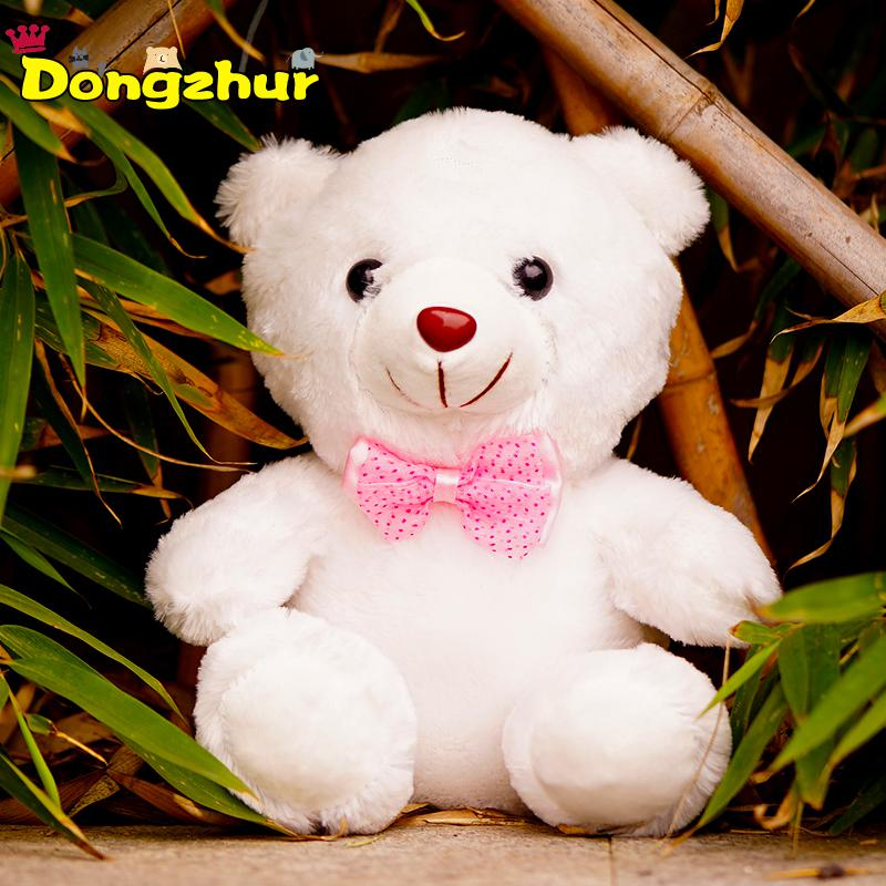 20CM Colorful Glowing Luminous Plush Baby Toys Lighting Stuffed Bear Lovely Gifts for Baby Kid Birthday