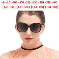 Diopter SPH 0 to-6.0 Finished Myopia Sunglasses Men Women Nearsighted Glasses Retro Fashion Optical Female Butterfly SunglasseNX