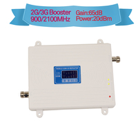 gsm 3g repeater 900 2100 cell phone signal booster 2g 900MHz gsm phone signal amplifier 3g 2100MHz HSPA B1 cellular repeater
