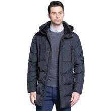 Зимняя мужская куртка ICEbear 2017 16M899D