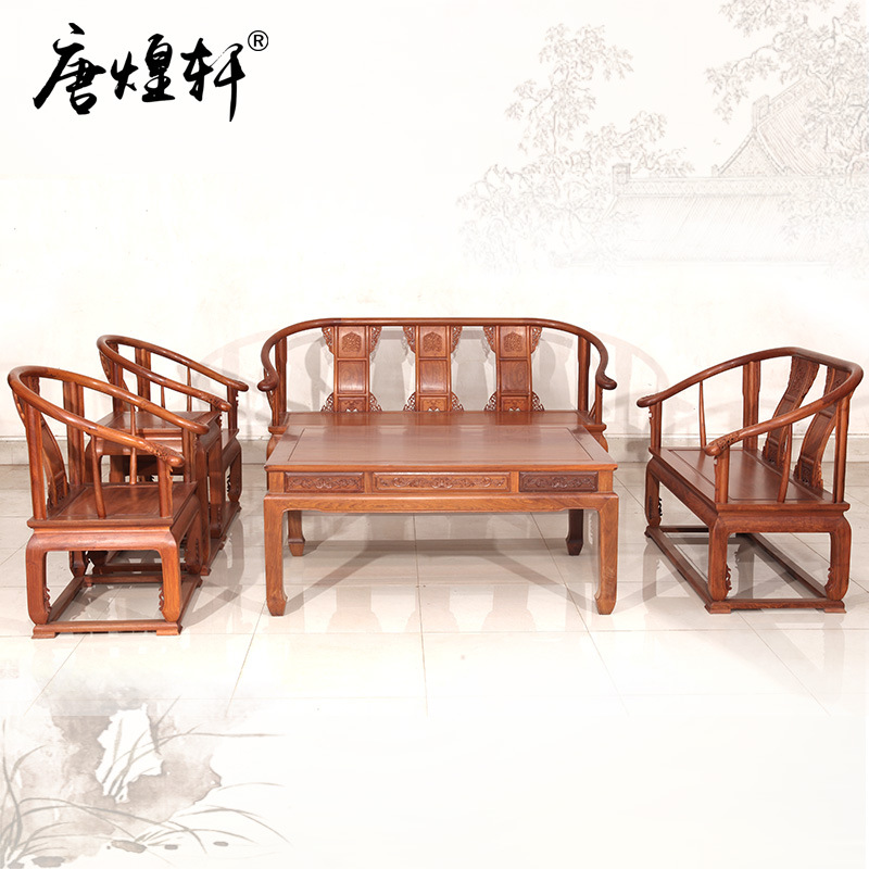 Tang Huangxuan Burma 7 Sets Of Pear Crown Club Living Room Sofa Wood Combination Chinese Rosewood Furniture