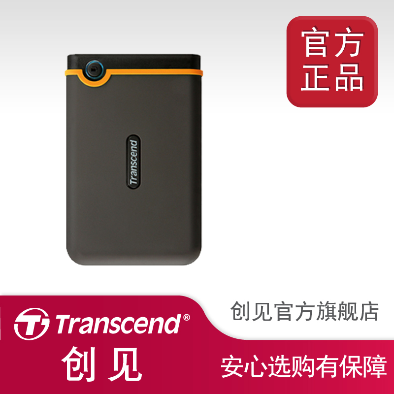 Uninspired m2 1tb 1t 2.0 2.5 mobile hard drive