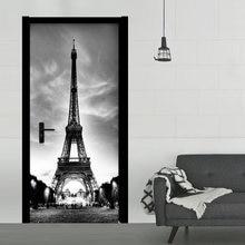 Черно белая наклейка на дверь железной башни современный креативный