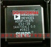 ADSP-21371KSZ-2B ADSP-21371 ADSP-21371KSZ  QFP208 new and original parts Free shipping 10pcs adsp 2189mkst 300 new