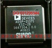 ADSP-21371KSZ-2B ADSP-21371 ADSP-21371KSZ  QFP208 new and original parts Free shipping