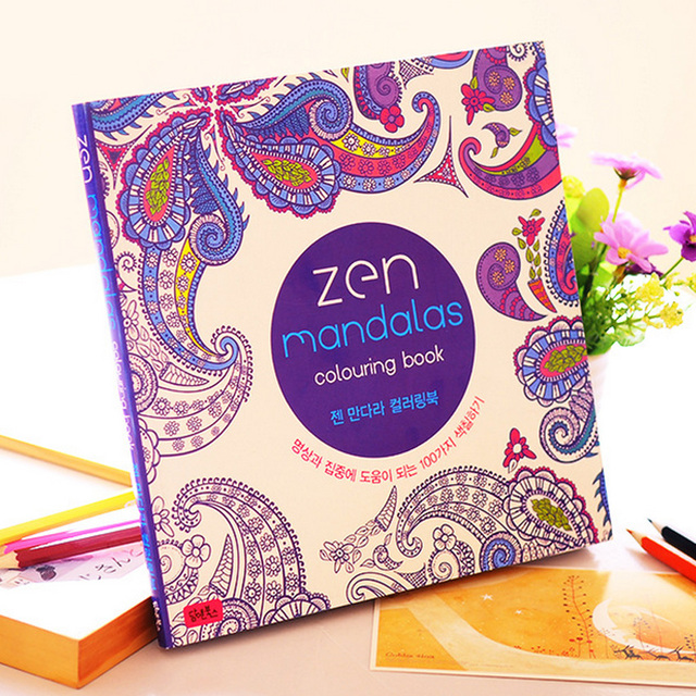 128 Pages Mandalas Coloring Book For Adults Children Relieve Stress Kill Time Secret Garden Art