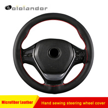 37/38cm car universal steering wheel covers anti-skid breathable Wear resistant Microfiber Leather cover auto steering wheel kit