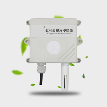 0-25%vol Gas detection Sensor transmitter O2 0-5V/0-10V/4-20MA/RS485 with Humidity and Temperature Sensor