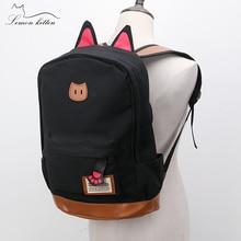 Kawaii School Bag for Teens