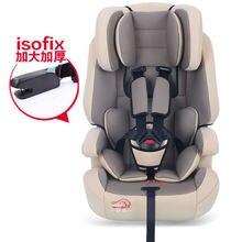 Детские Сиденья Безопасности Автомобиля детское автокресло 0-4-6-12 лет 3C ЕЭК вперед стороны пять пайонт ремни безопасности автомобиля сиденья