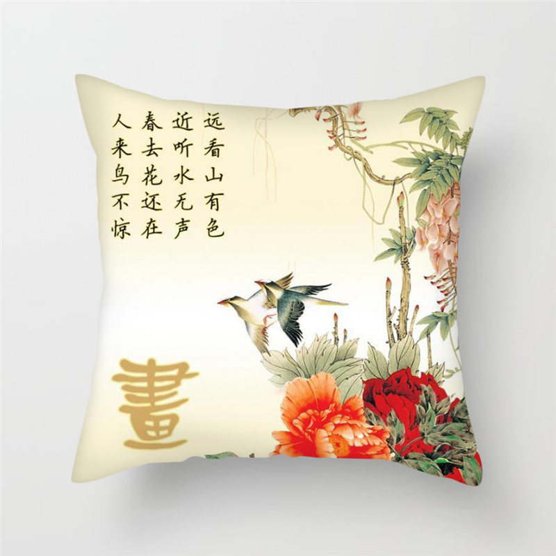 Fuwatacchi Birds and Flowers Pillow Covers Lotus Plum Blossom Cushion Covers for Home Sofa Chair Decors Painting Pillowcase in Cushion Cover from Home Garden