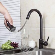 Одной ручкой Палуба крепление масло втирают Бронзовый вытащить раковина смеситель кухня бассейна Поворотный JN92284