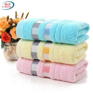 Image 1 - Serviette en coton de haute qualité, épaississement des nécessités quotidiennes, serviette de visage, cadeaux promotionnels, serviettes cadeaux, logo sur mesure en gros